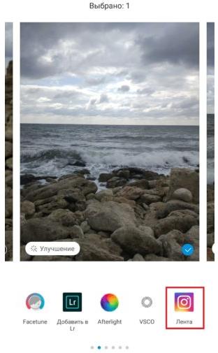 Публикуем фото в Инстаграм с компьютера и телефона: самые простые рабочие способы