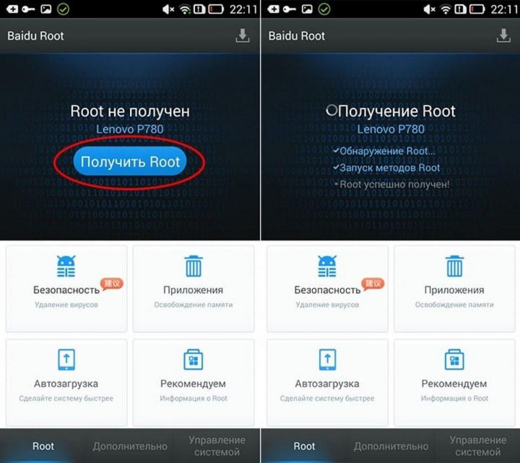 Как заблокировать рекламу в приложениях, играх и браузерах для Android