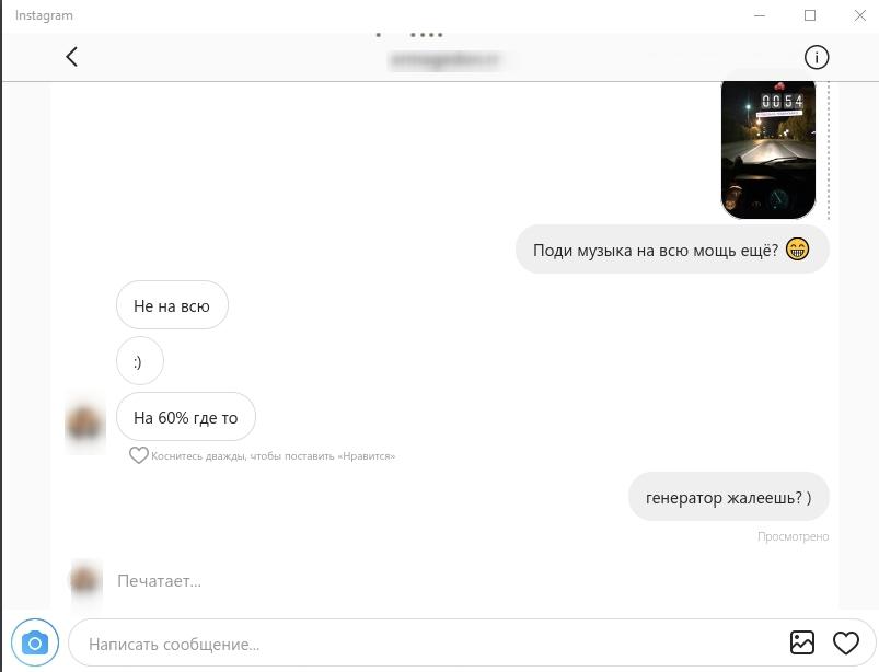 Всё, что нужно знать о Директе в Инстаграм