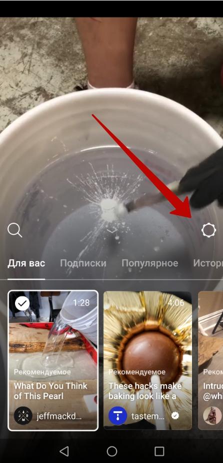 Как загрузить видео больше 1 минуты в Инстаграм