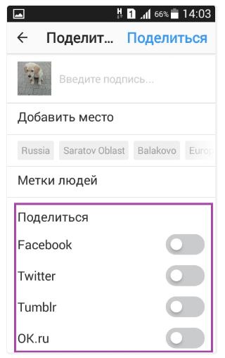 Как посмотреть закрытый аккаунт в Instagram