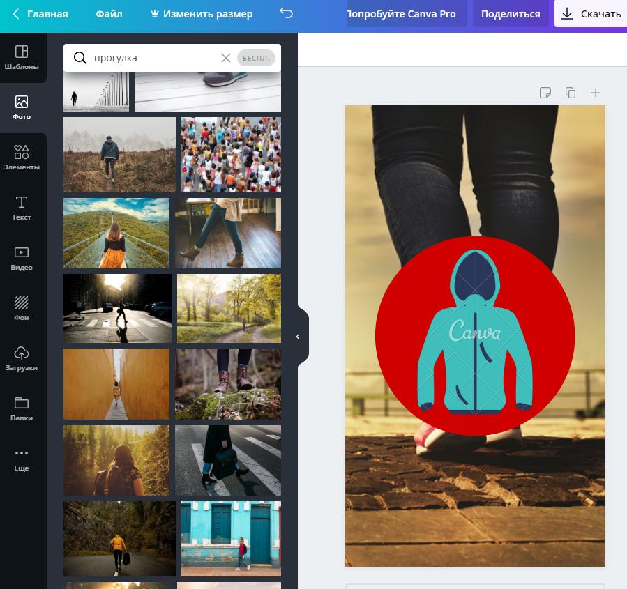 Как сделать красивые обложки для актуальных историй в Instagram