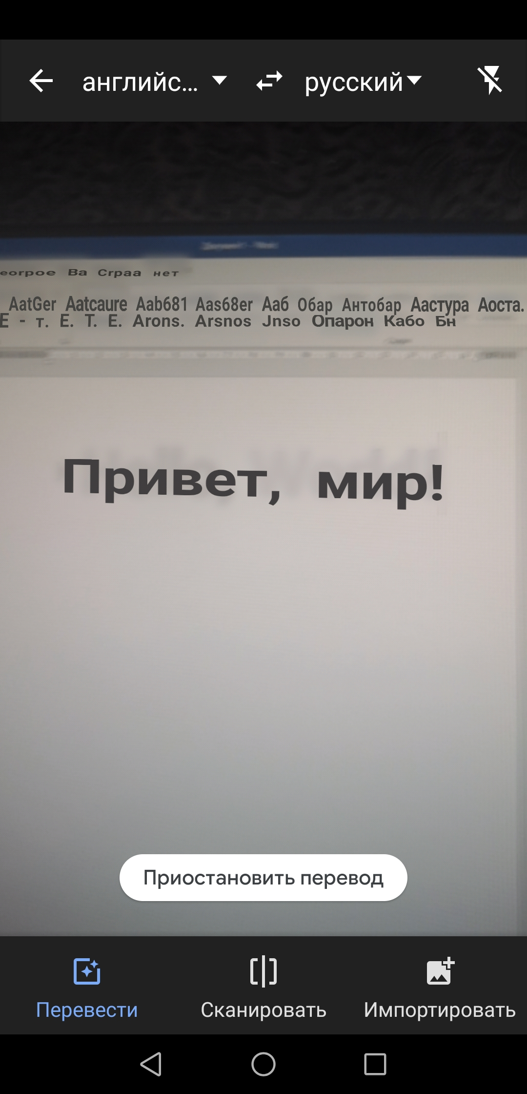 переводчик с англо на русский по фото переводчик нашем магазине можете