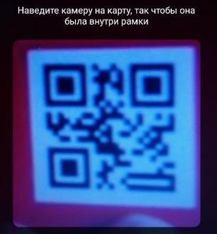 Активация карты Магнит [ПОШАГОВАЯ ИНСТРУКЦИЯ]