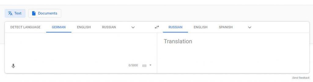 """Лучшие переводчики с немецкого на русский: """"народный"""" рейтинг от ТелекомДом"""
