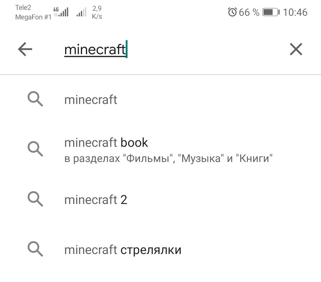Как скачать настоящий Minecraft на ПК или телефон