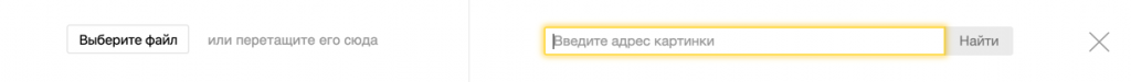 Яндекс Картинки: полный гайд по сервису