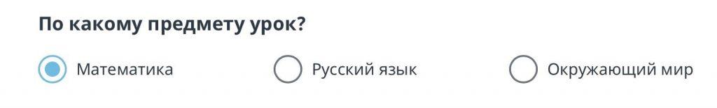 """Инструкция к """"Виртуальному классу"""" на Учи.ру"""