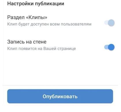 Клипы в ВКонтакте: всё, что нужно знать о новом сервисе