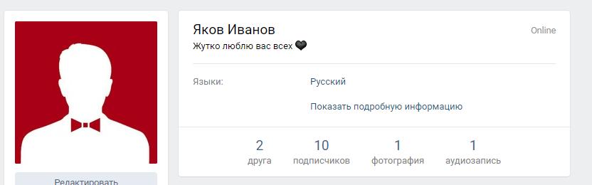 Сердечки во ВКонтакте: что означают разные цвета?