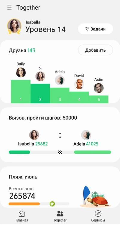 """""""Не хотите ли прогуляться?"""" Рейтинг лучших мобильных приложений шагомеров в 2021 году"""