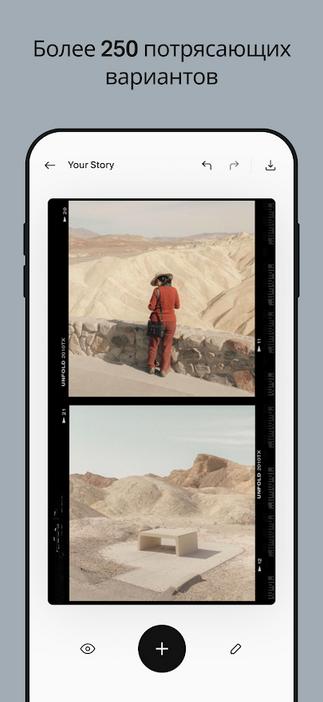 ТОП-10 приложений с шаблонами для Stories