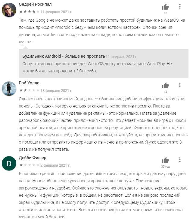 """""""Со мной не проспишь!"""": ТОП-7 лучших будильников на телефон"""