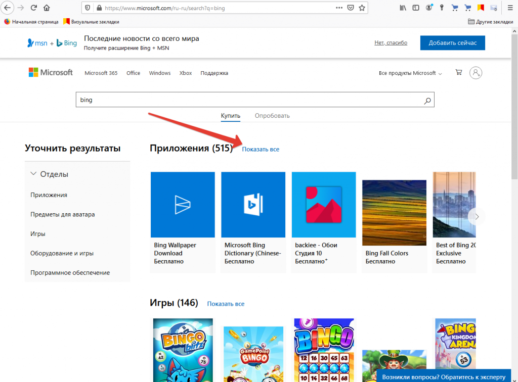 7 лучших тем для Windows 10. Как установить и настроить
