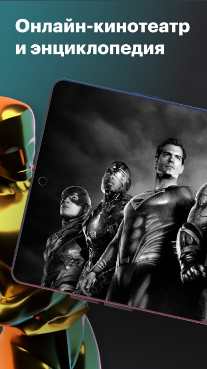 7 лучших приложений для телевизоров с Андроид ТВ