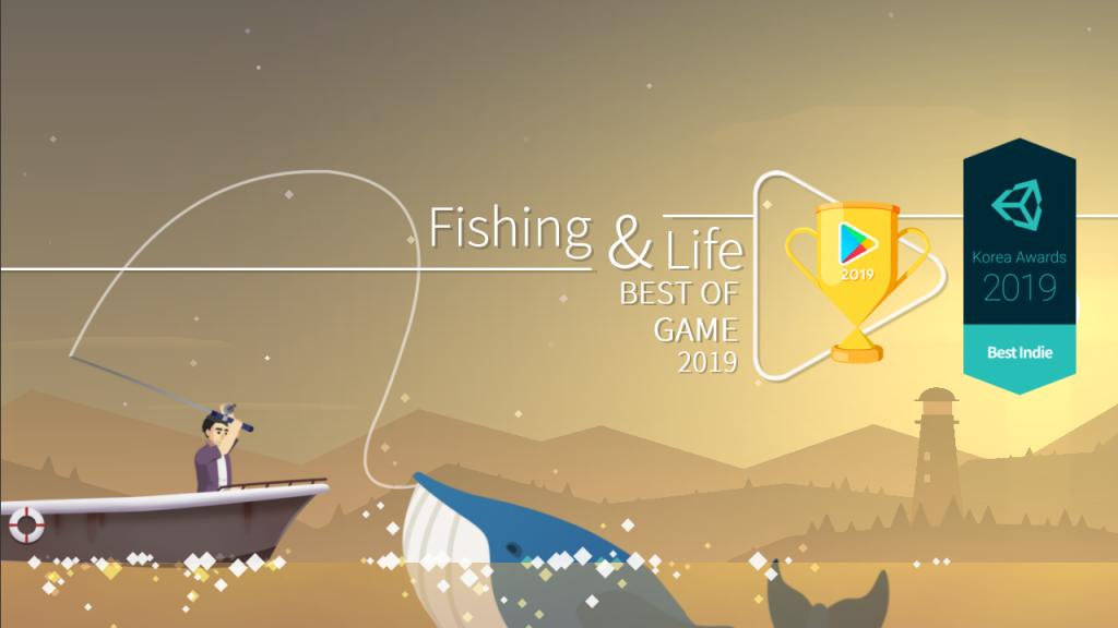 Ну что, клюёт? Или ТОП-7 бесплатных игр про рыбалку на телефон!