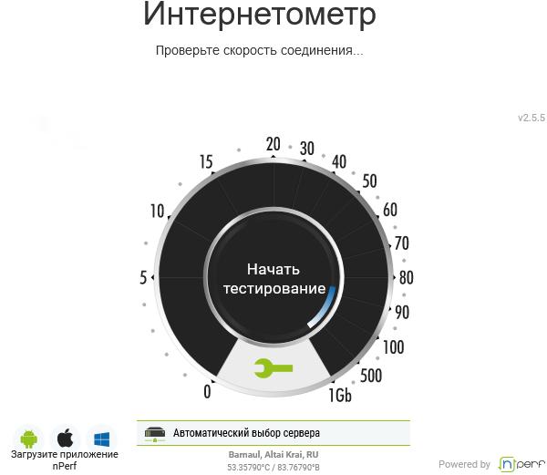 7 лучших сервисов для проверки скорости в интернете