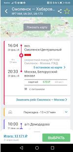 7 приложений для планирования путешествия