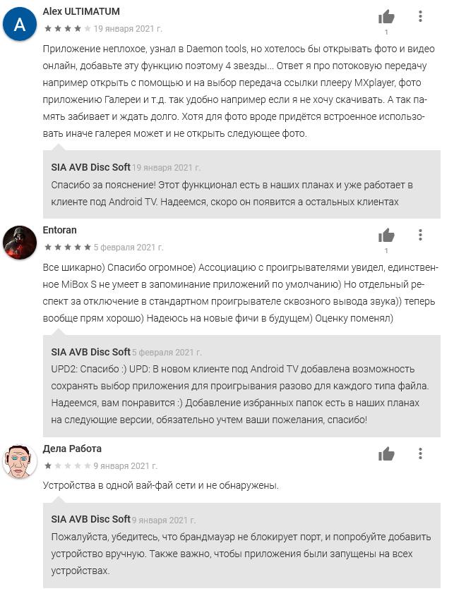 7 лучших приложений, чтобы передать файлы с Андроид на ПК
