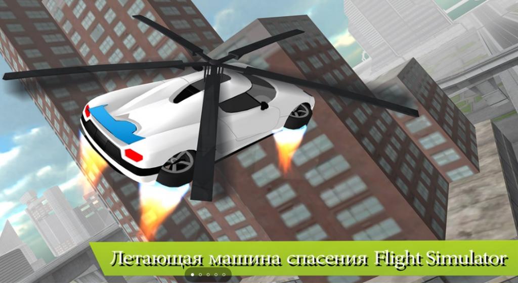 7 лучших симуляторов самолета на Windows 10