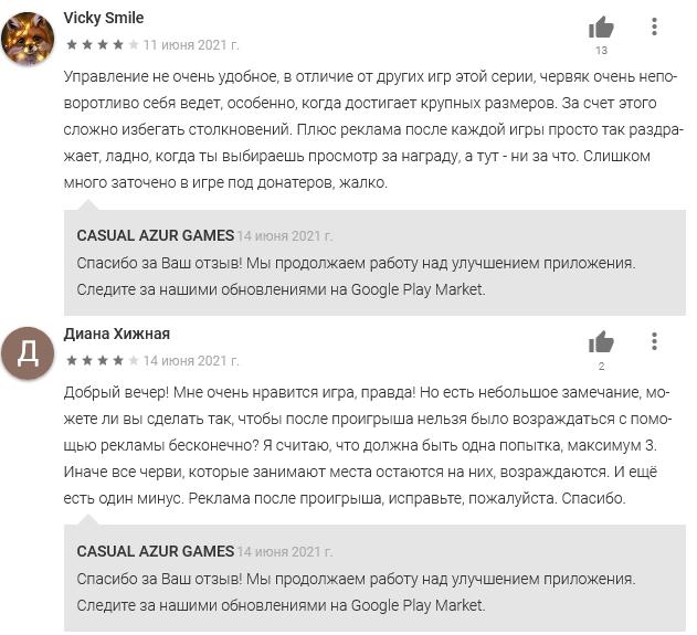 """7 лучших игр """"Змейка"""" на твой телефон"""