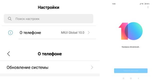 Как включить русские буквы в Контактах на XIAOMI