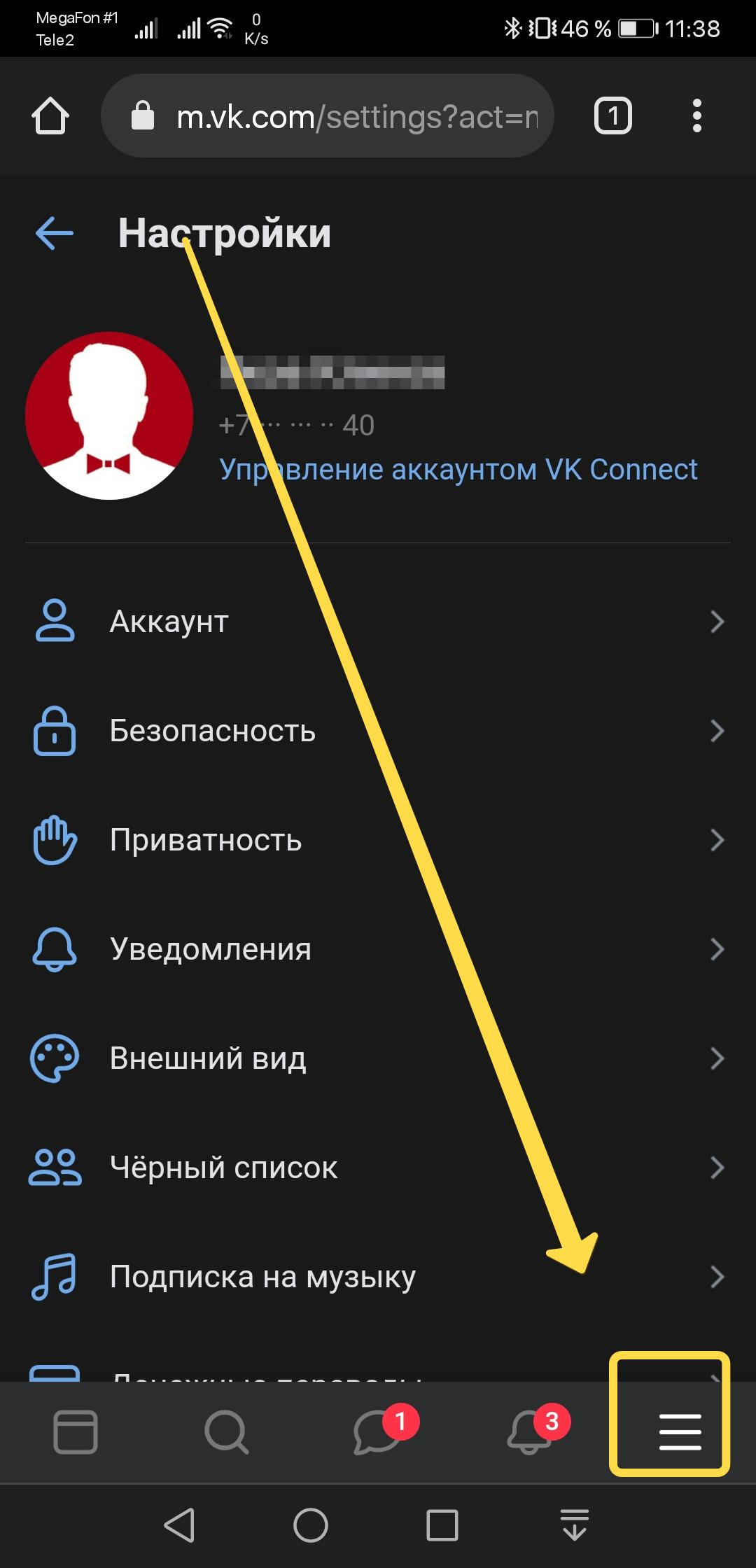 Как удалить учетную запись в ВК (на телефоне или ПК)